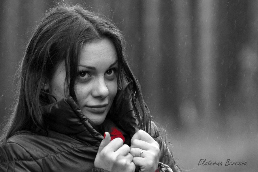 Под дождем - Екатерина Березина