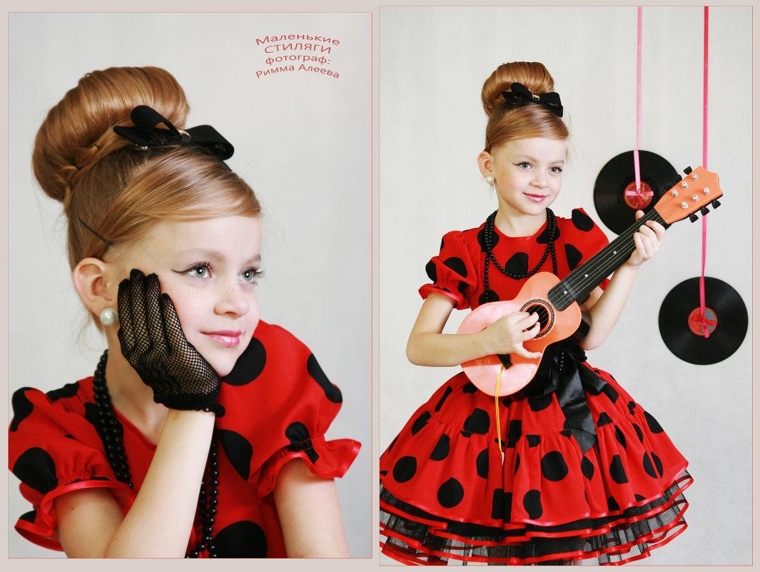 Прическа в стиле стиляг для девочки своими руками