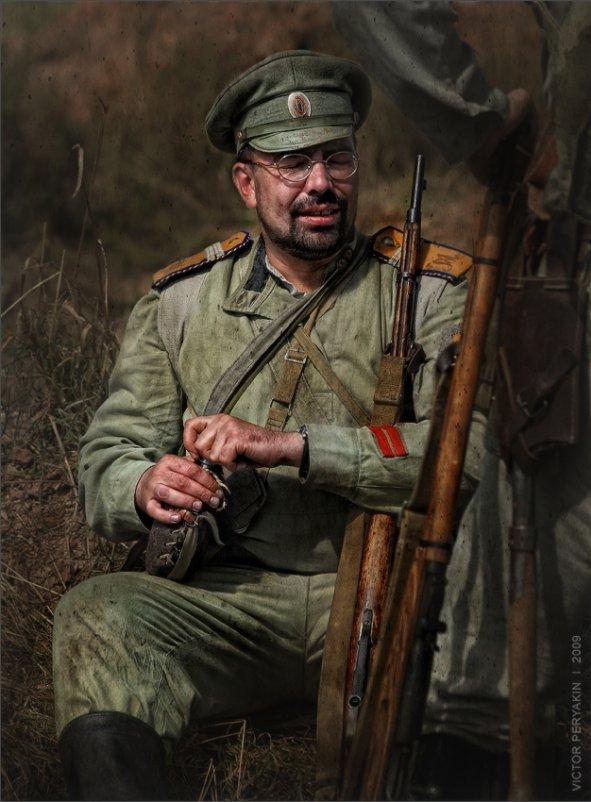 1916. Сто грамм для храбрости - Виктор Перякин