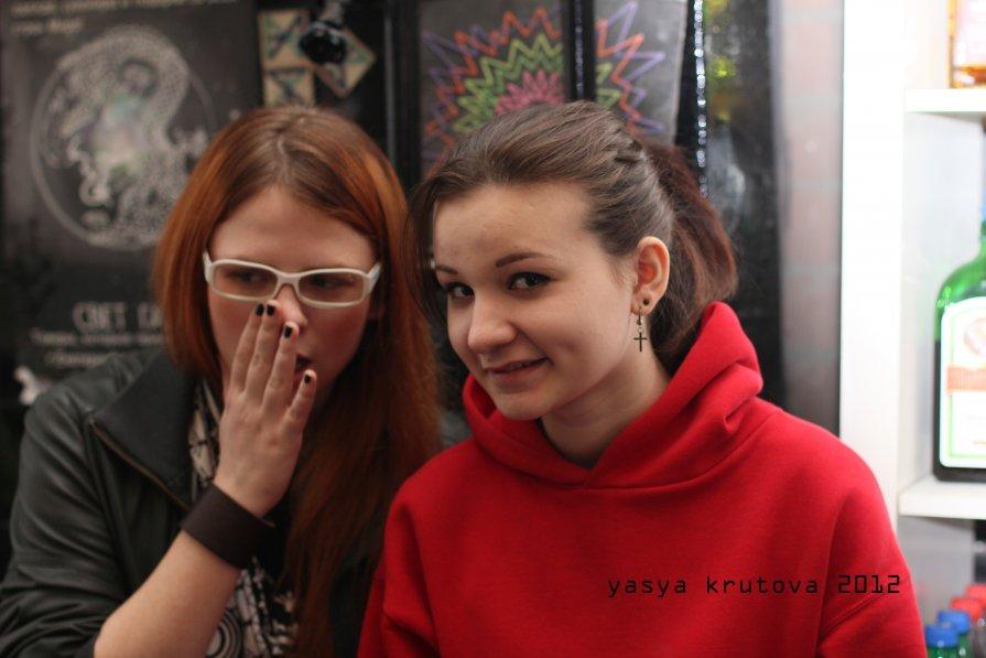 гости - yasya krutova