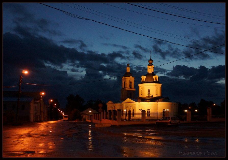 Храм - павел Труханов