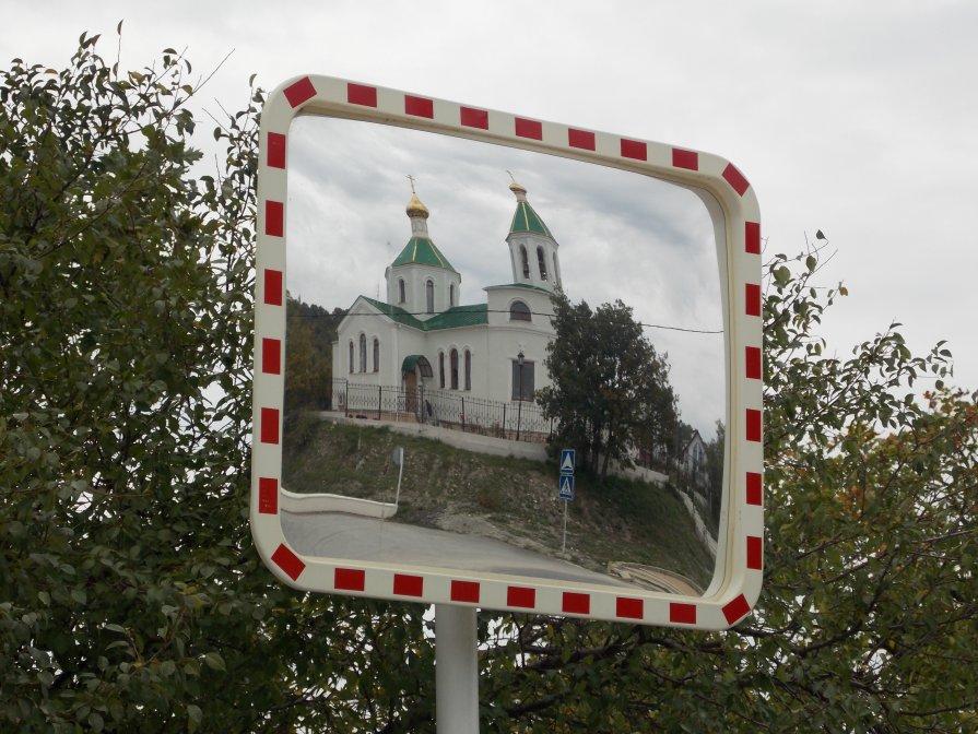 Отражения Абрау. - Дмитрий Олегович