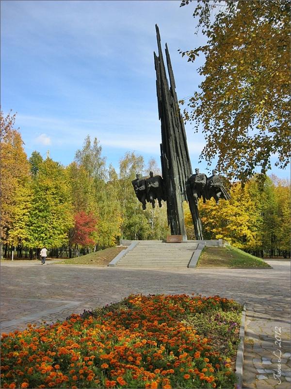 Рязань. Памятник советско-польскому братству по оружию. - Лена L.