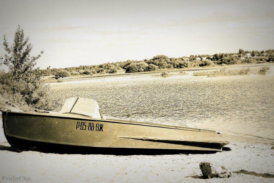 Лодка на берегу - Татьяна Фролова