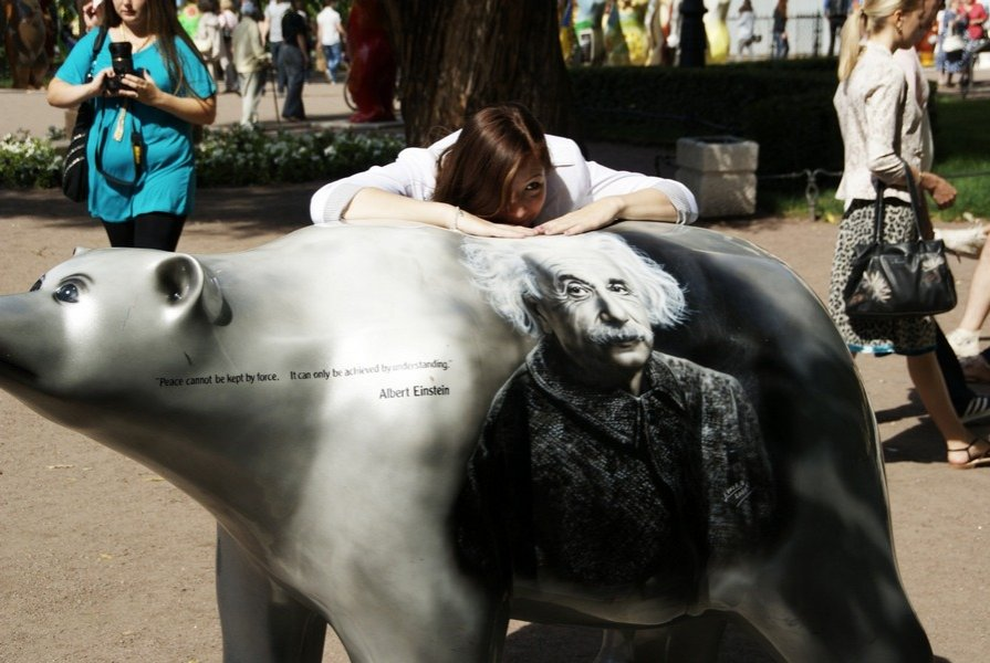 повезло Эйнштейну - Алексей Кудрявцев