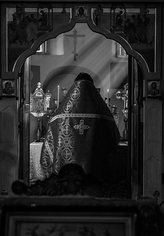 литургия... - Дмитрий С