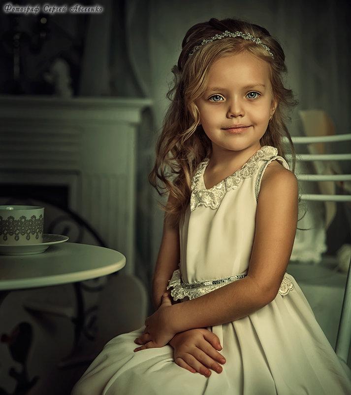 Маленькая принцесса - Сергей Авсеенко
