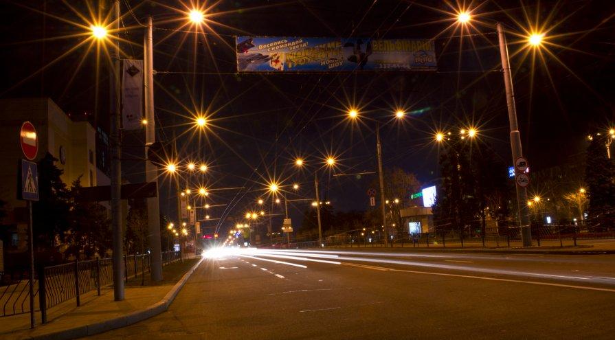 Донецк - Виктория Неземная