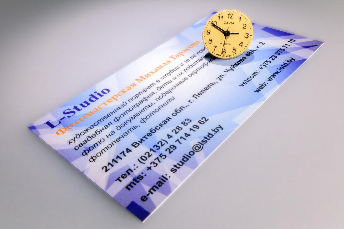 Часы (в сравнении с визиткой) - Михаил Тарасов