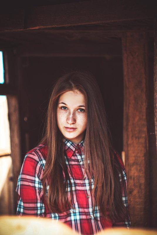 Карина - Карина Власенко