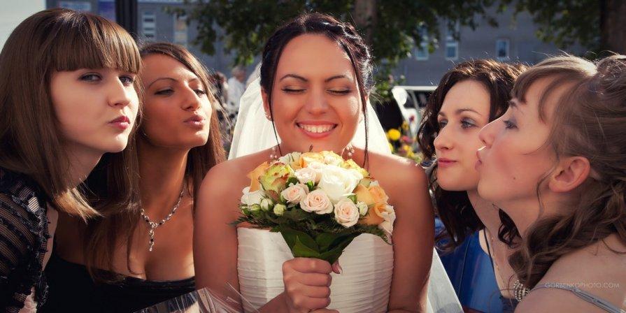 Подружки невесты - Сергей Горбенко