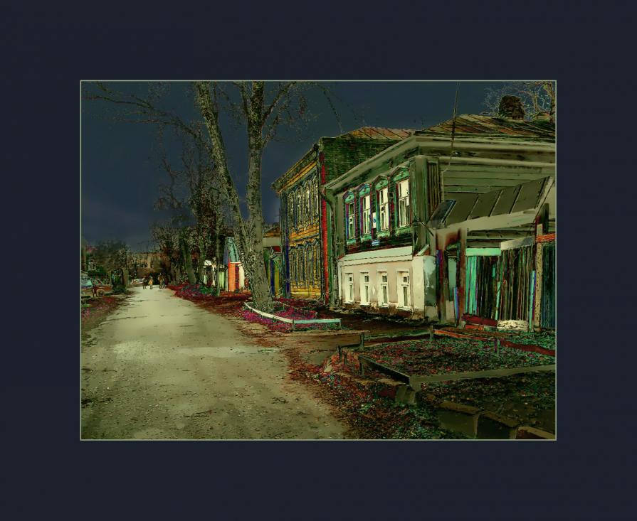 улочки (вечер) - Валерий Коноплев