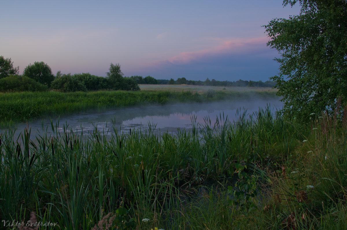 Утреннее озеро. - Виктор Евстратов