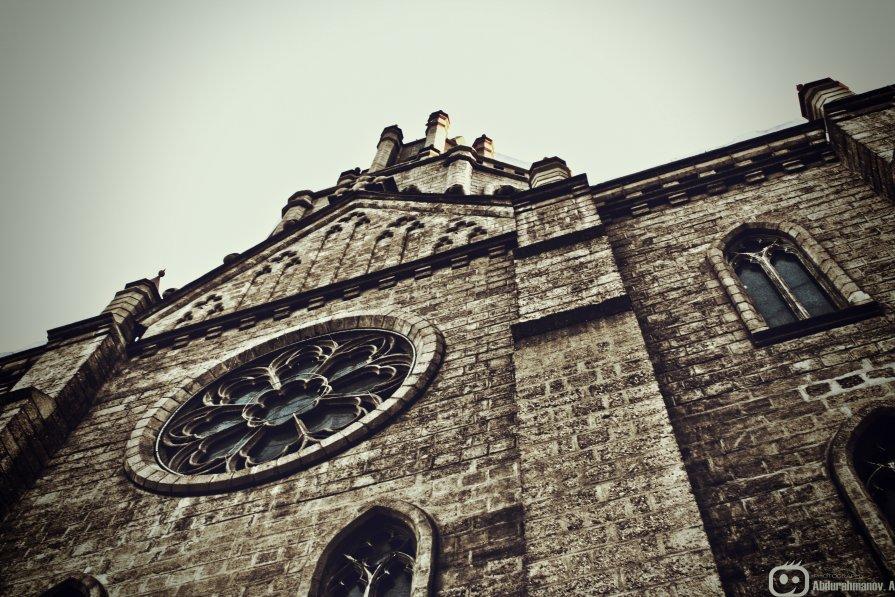 Католическая Церковь - Артур Абдурахманов
