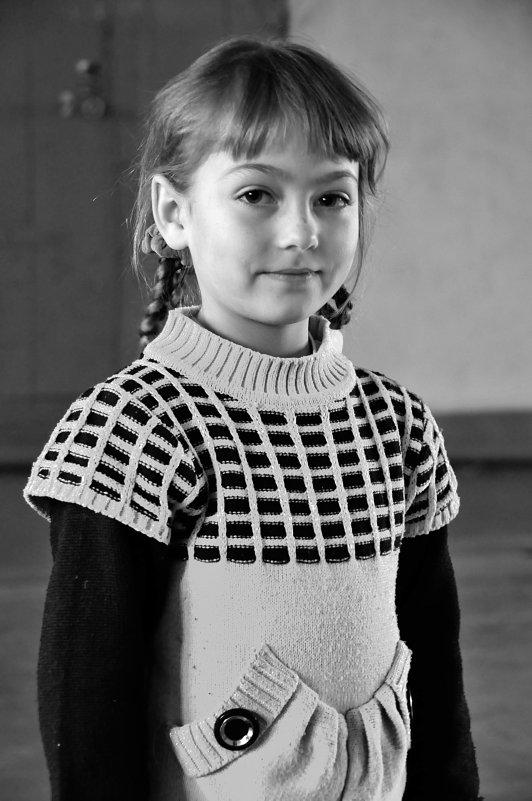Девочка - Сергей Берг