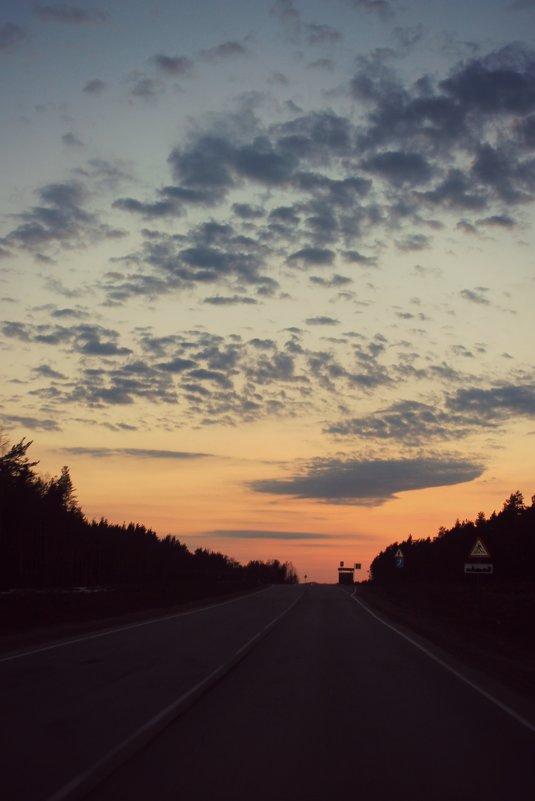 Дорога под облаками - Анастасия Беланович