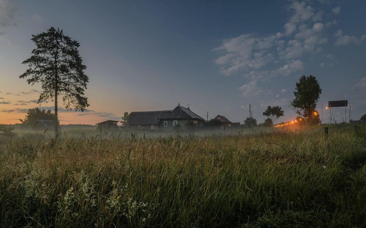 Утро в придорожном хуторе - Константин Бобинский