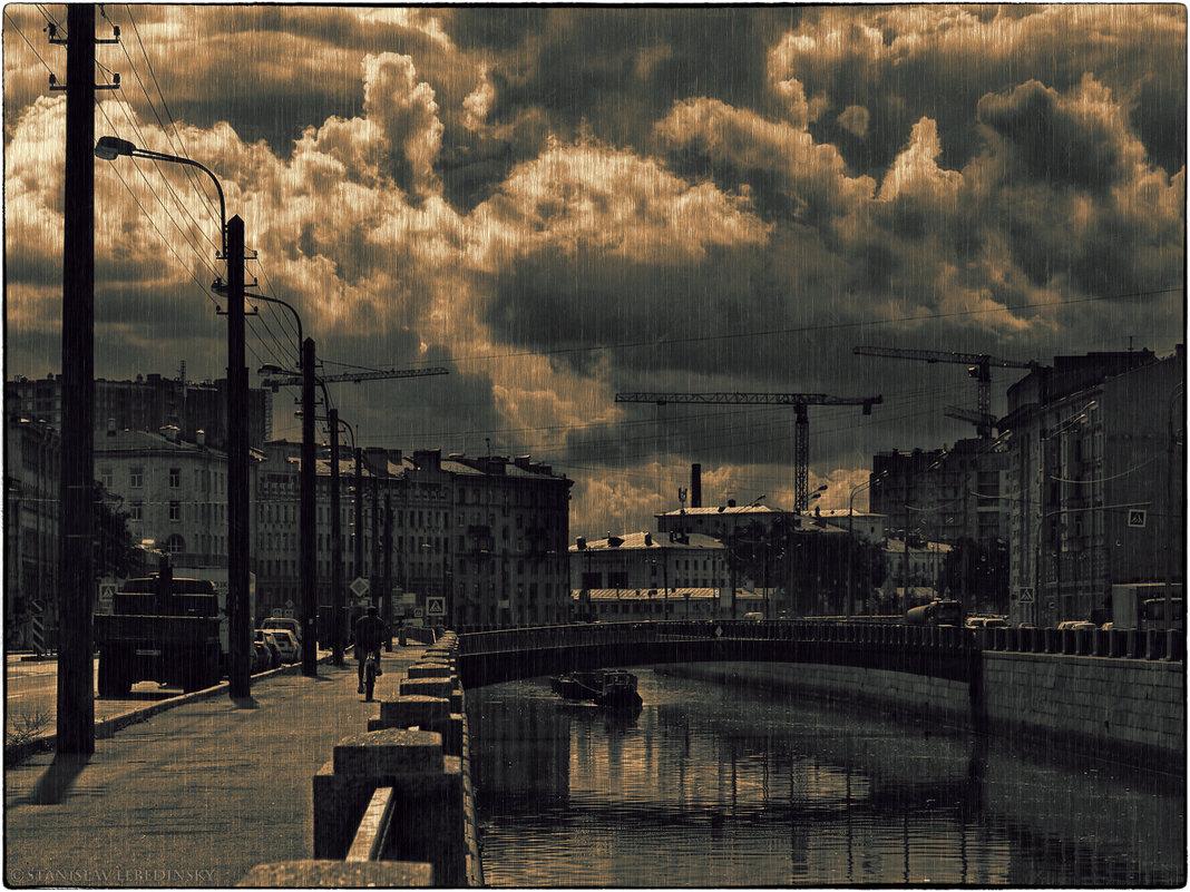 Петербург. Набережная Обводного канала - Станислав Лебединский