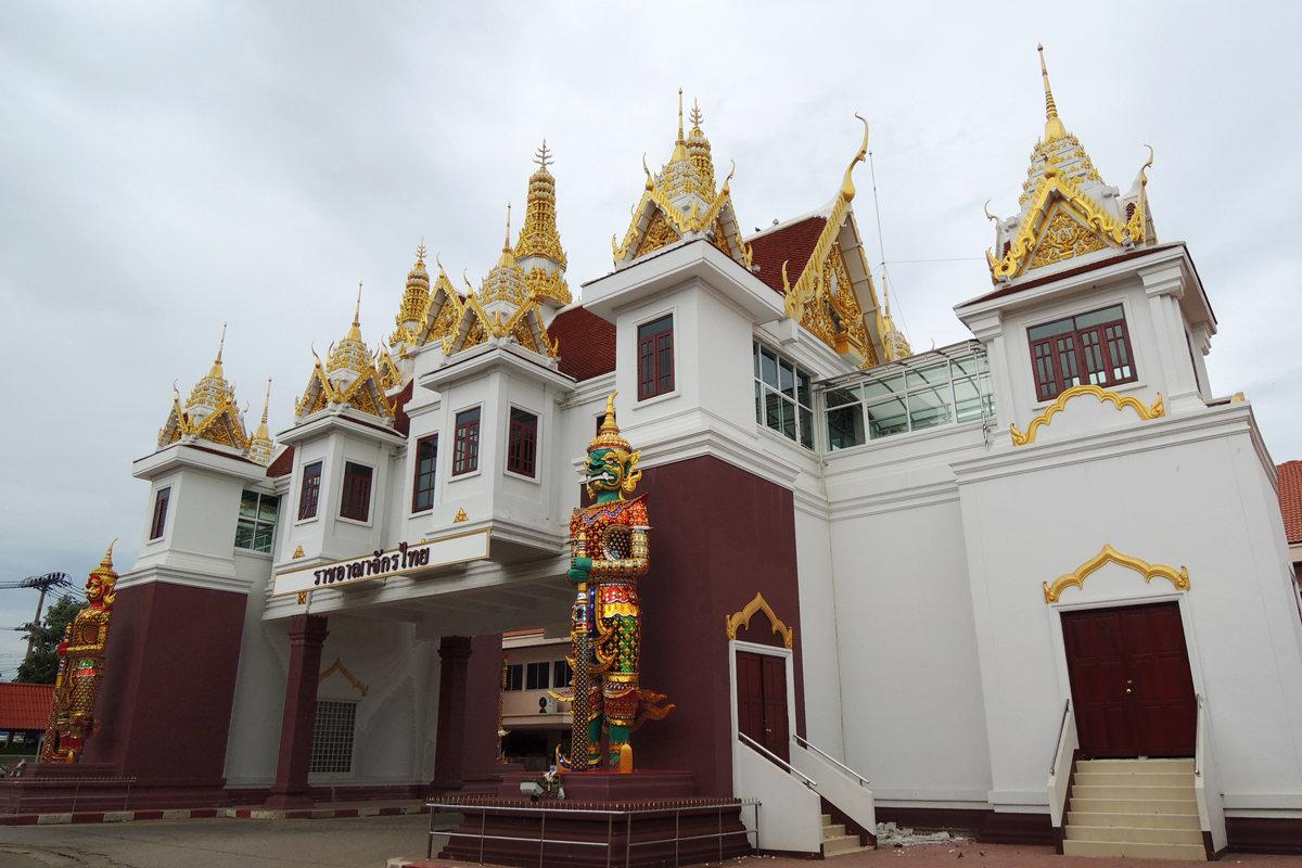 Таможня Камбоджи - Сергей Карцев