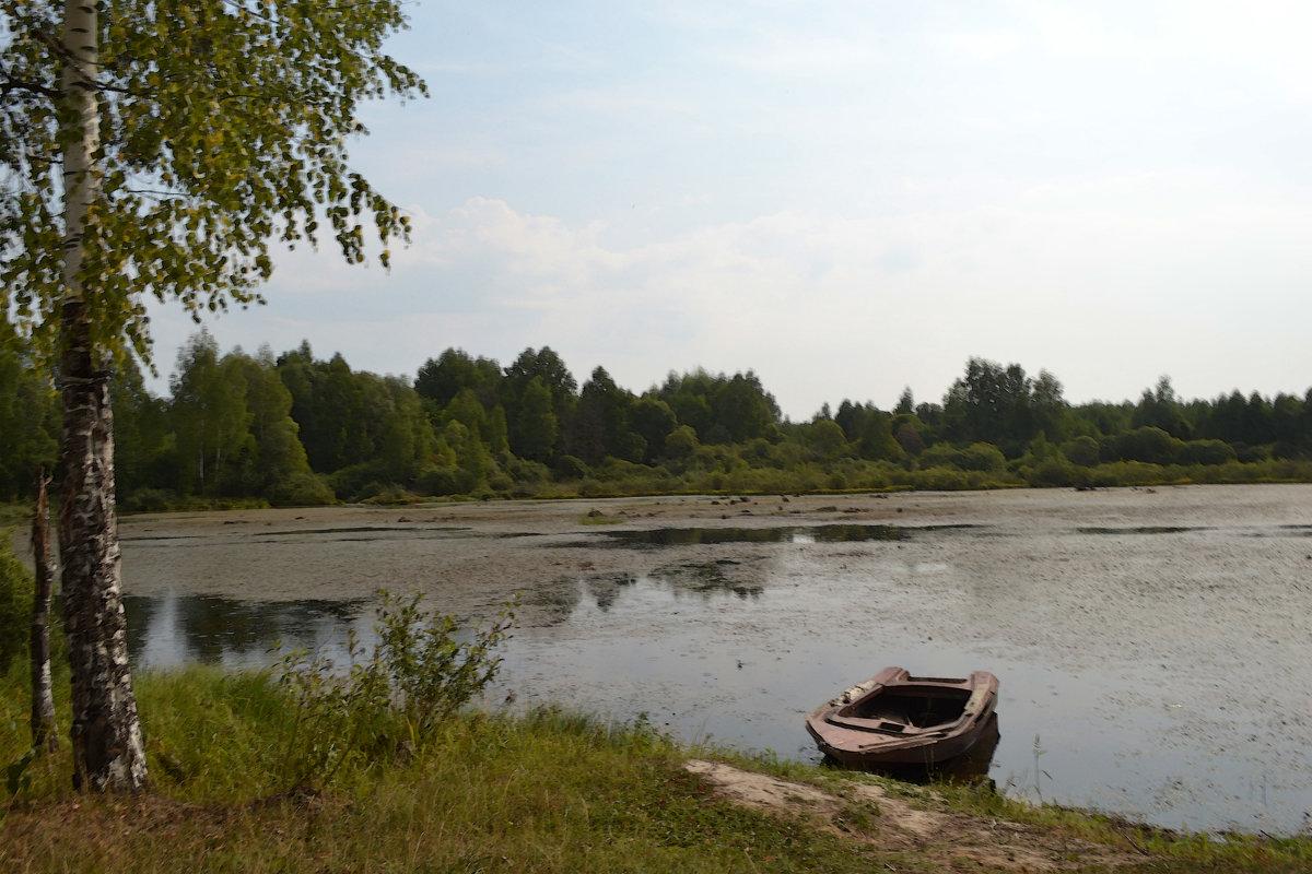 Парник ер (парное озеро) - Марина Титова
