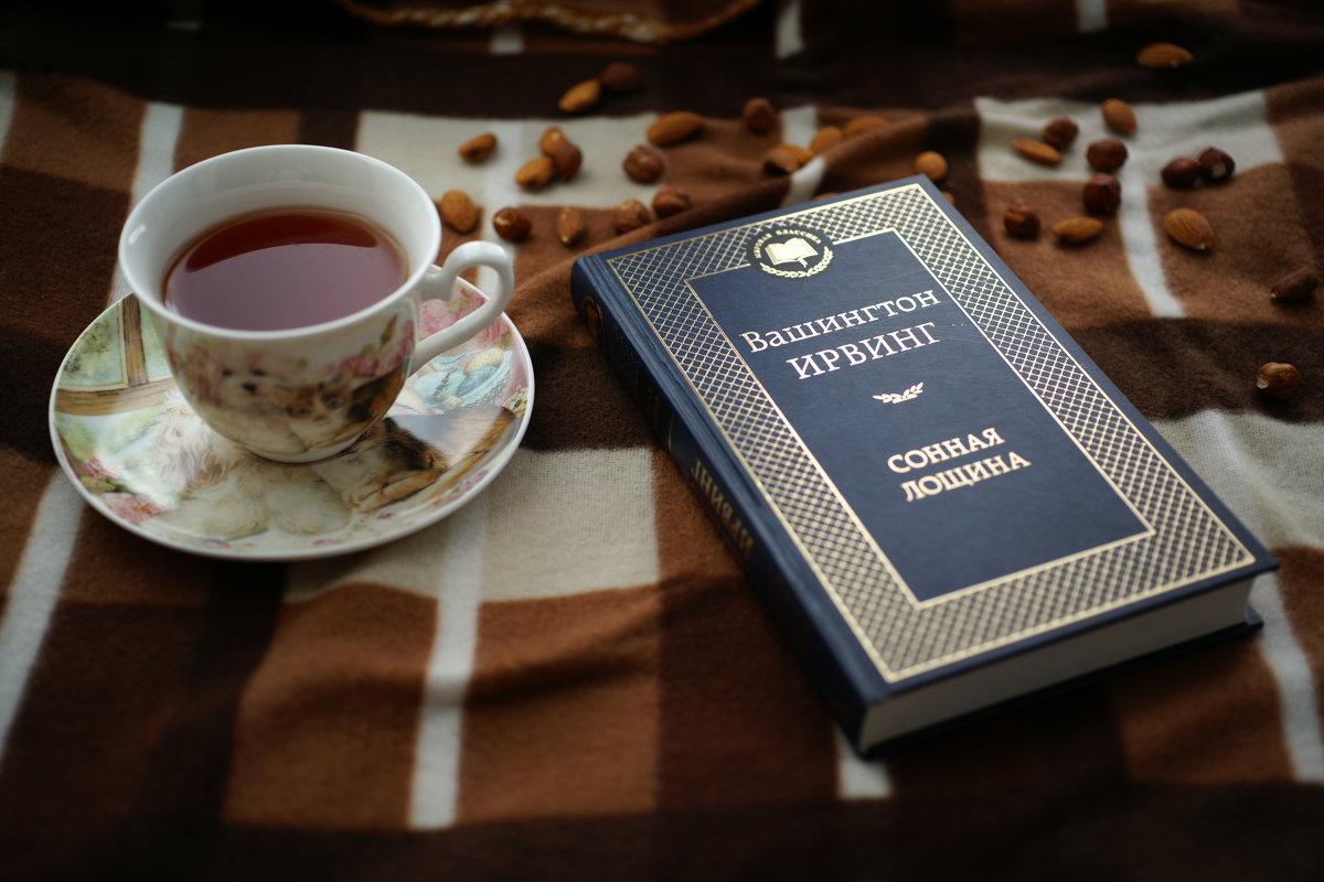 Книги это прекрасно... - Таня Лоцманова