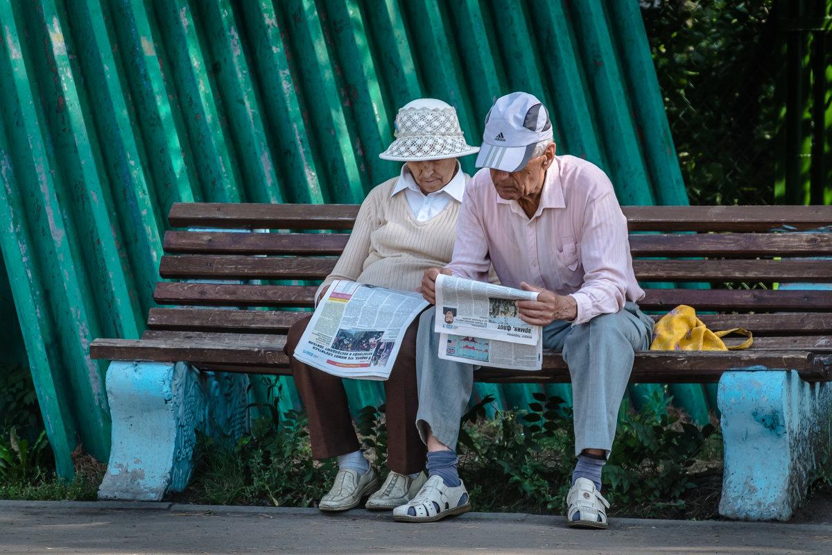 Пенсионеры - Марк Э