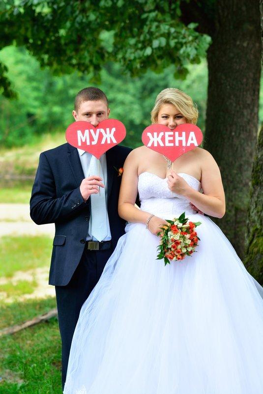 Wedding day - Злой Рязанский