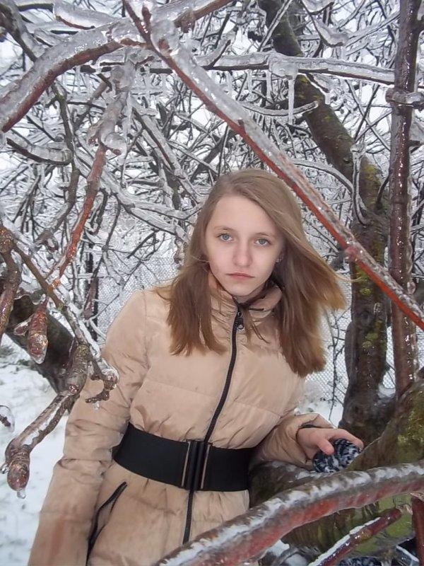 такая зима - Александра Otgjxrbyf
