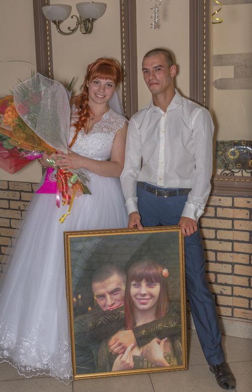 Виктор и Яна (в подарках) - Алексей -