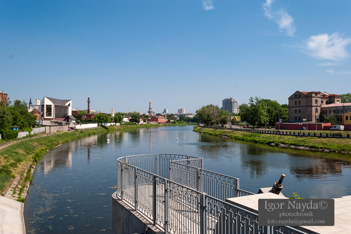 Вид на реку Харьков с Гончаровской плотины - Игорь Найда