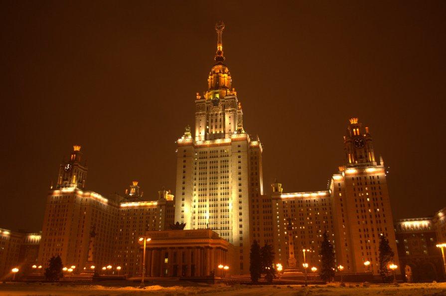 Московский Государственный Университет - Eugene Ger