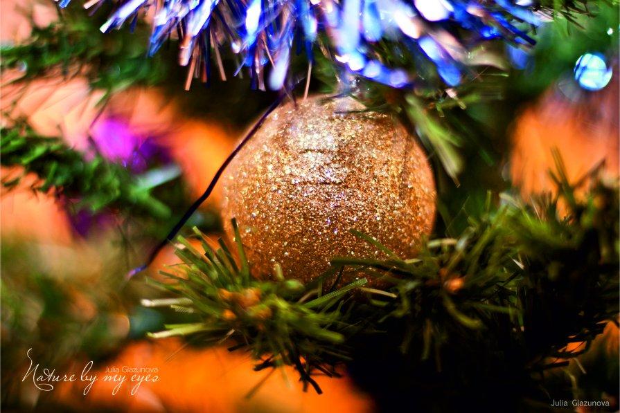 новогоднее настроение - Юлия Глазунова