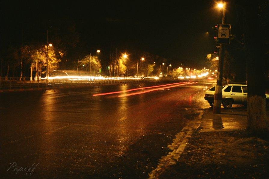 Мой город ночью - Sergey Popoff
