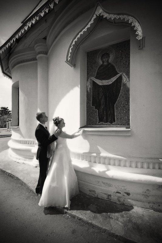 свадьба. - Эдуард Сычев