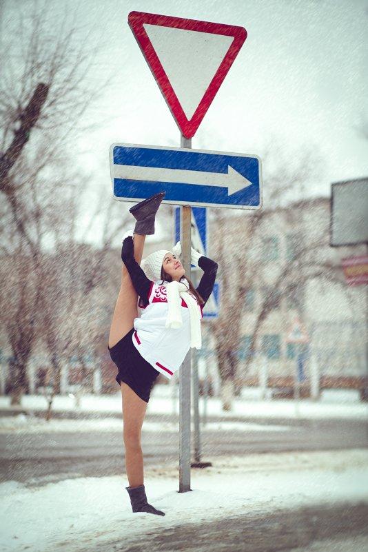 Уступи дорогу - Валерий Худушин