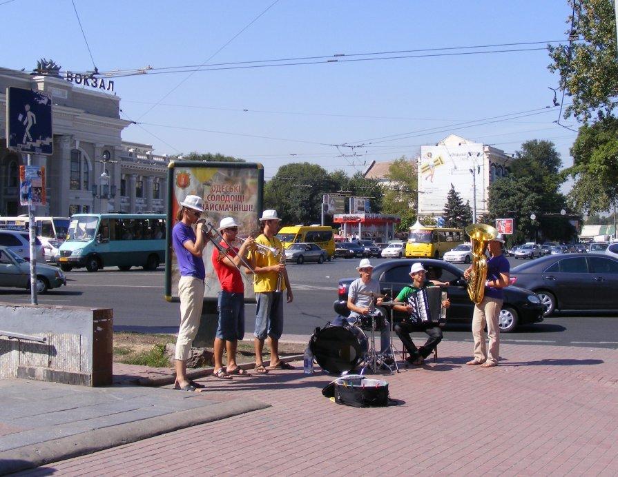 Веселый оркестр - Александр Скамо