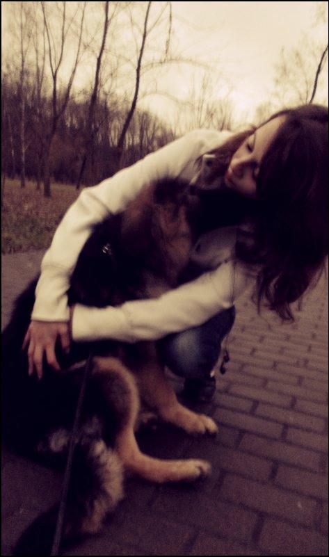 я и моя собака - Алекс Вишневская