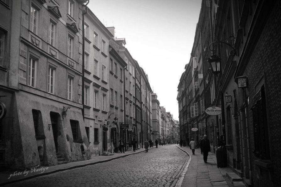 Улица Варшавы - Анастасия Хорошилова