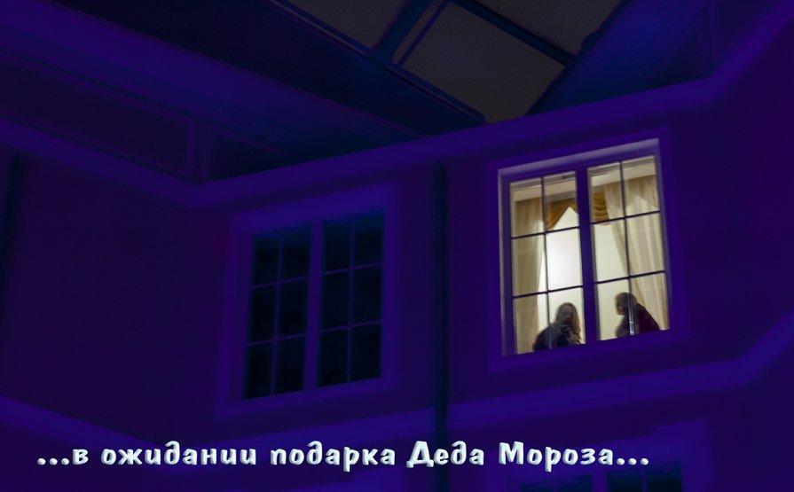 ...две девицы под окном... - Сергей Долженко
