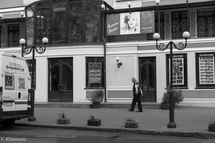 У Театрального подъезда - Вахтанг Хантадзе
