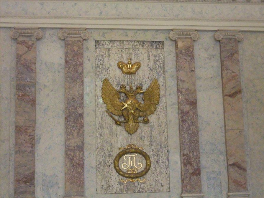 Герб России во времена правления Павла1 - Елена Лукожева