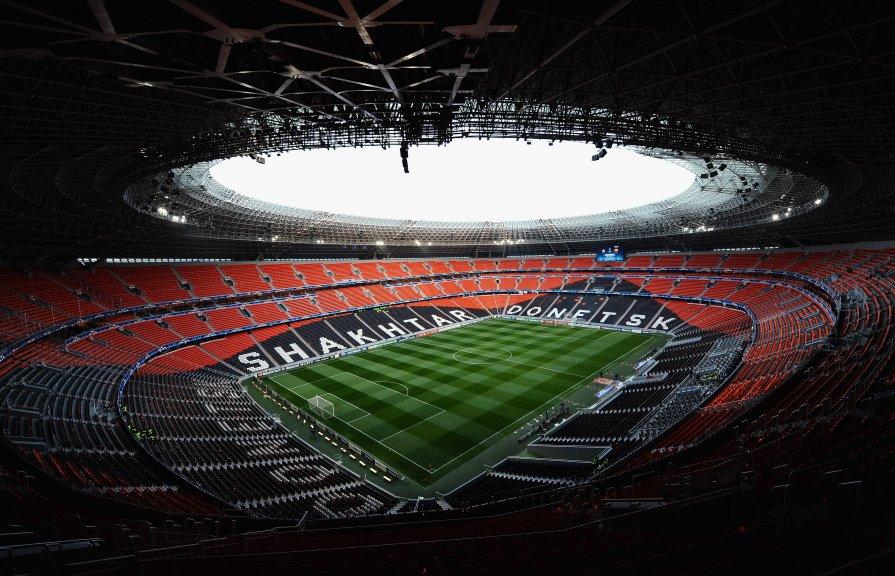 Стадион - Den Mihailow