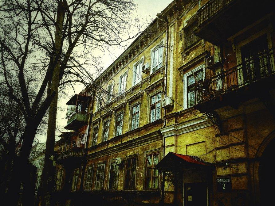 Старая Одесса - Виталий Балан