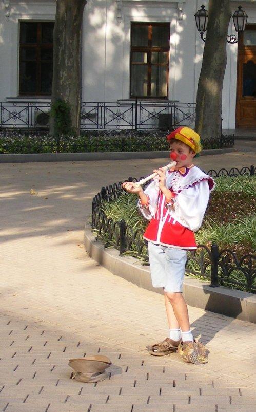 Маленький флейтист - Александр Скамо