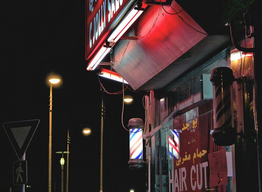 Ночной Дубаи - Marinka ...
