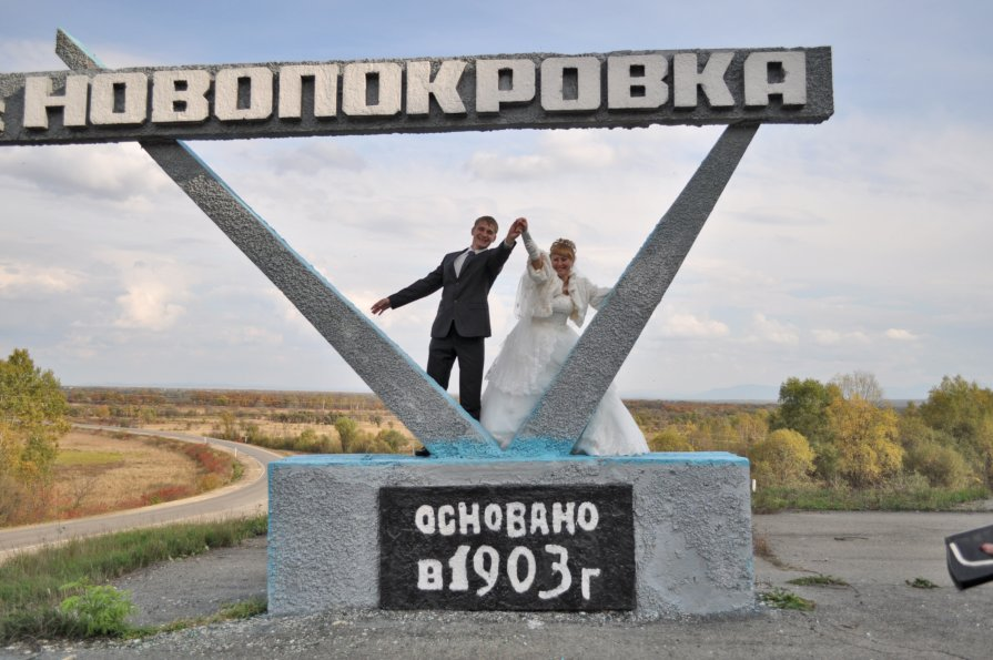 Да здравствует...! - Владимир Горбачев