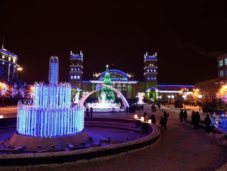 Привокзальная площадь(Харьков) - Виктор Николенко