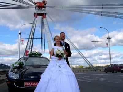 свадебное - Вера Тимофеева