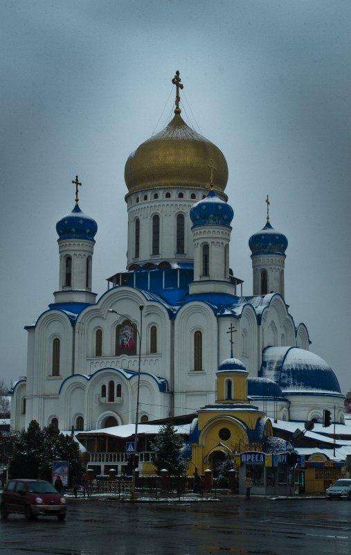 собор - Женя Петров-Юкин