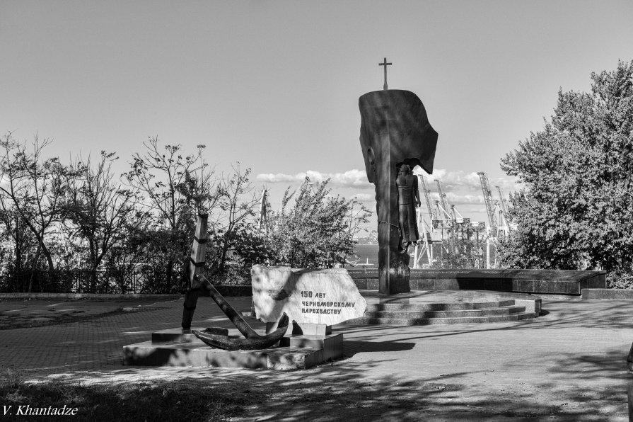 Память о погибшем пароходстве - Вахтанг Хантадзе